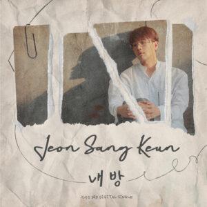 JEON SANG KEUN (전상근) I STILL (내 방)