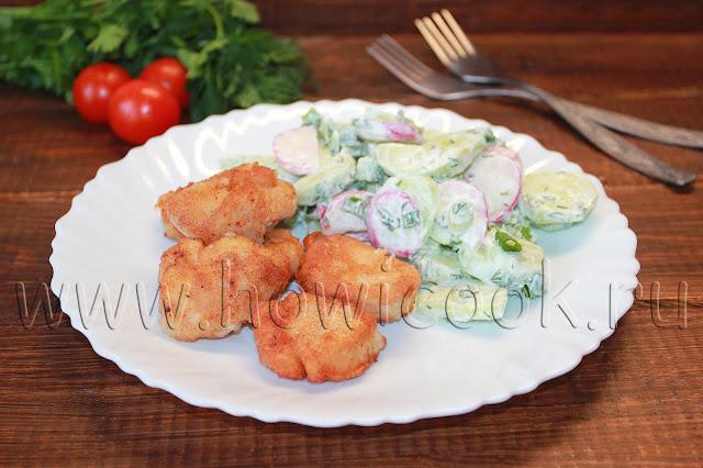 рецепт куриного филе в крахмальной панировке