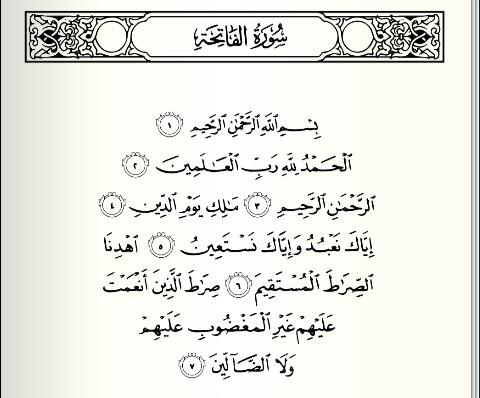 Surat Al Fatihah Ayat 1 7 Arab Latin Dan Terjemahnya