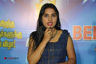 Benze Vaccations Club Alandur Fine Arts Awards 2017 Stills  0021.jpg
