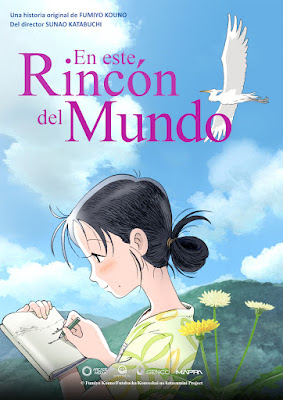 In This Corner Of The World [Latino]
