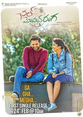 Poster Chal Mohan Ranga 2018 Hindi Dubbed HD 720p