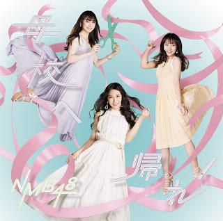 [Single] NMB48 – Boko e Kaere! (21th Single) [AAC/256K/ZIP]