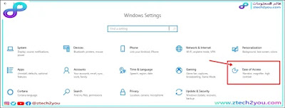 how-to-speed-up-Windows-10-for-computer