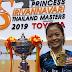 Thailand Masters 2020 Super 300 Tunggal Putri Babak 1