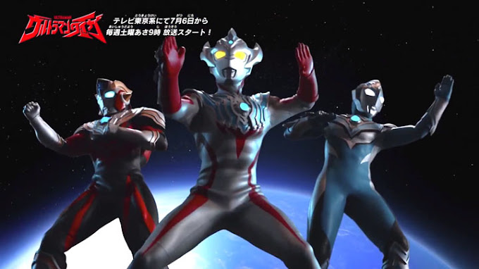 Ultraman Taiga Episode 0 Subtitle Indonesia
