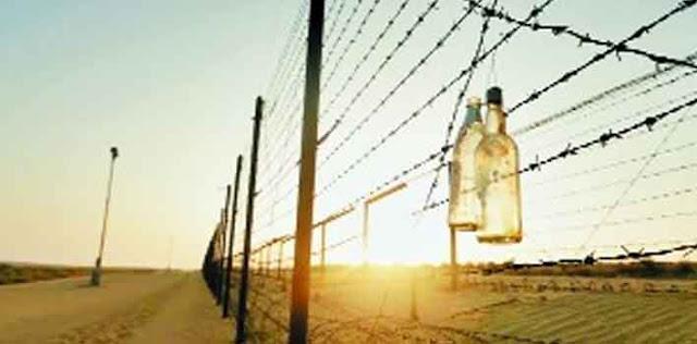 पाकिस्तान ने पश्चिमी सरहद पर बढ़ाई नफरी