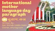 International mother language day paragraph