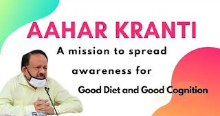 Health Minister Dr. Harsh Vardhan Started 'Aadhar Kranti' Mission
