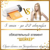 http://charmedscrap.blogspot.ru/2017/10/vs-5.html