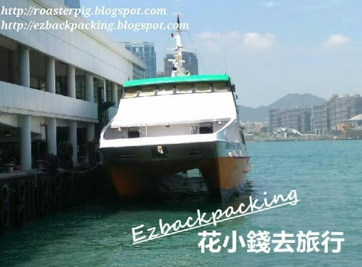 新渡輪梅窩高速船