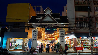 Entrance into Chiang Rai Night Bazaar