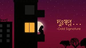 Dushopno Lyrics (দুঃস্বপ্ন) 0dd Signature | Ahasan Tanvir Pial