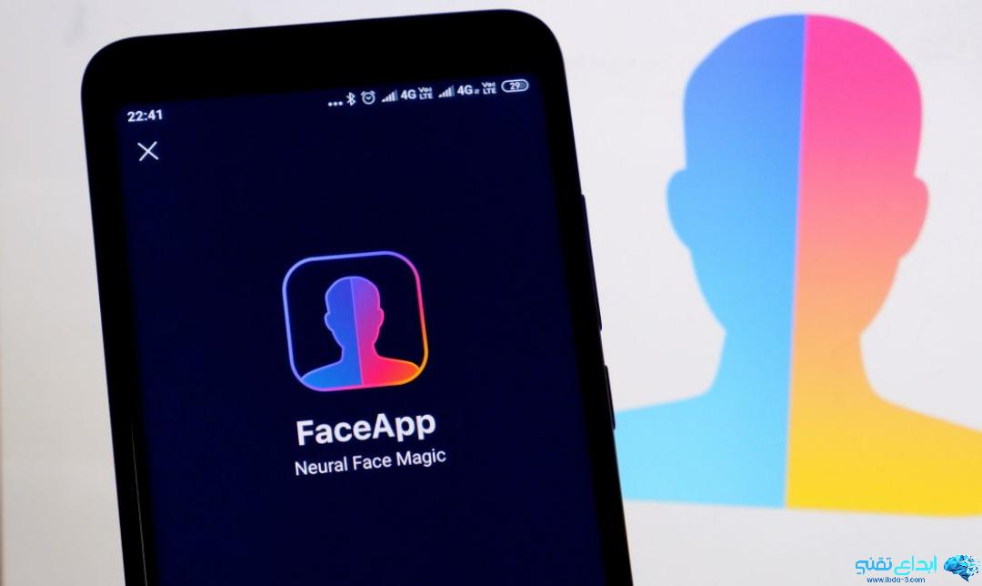 تطبيق FaceApp| ما هو تطبيقFaceApp للتعديل علي الصور وتكبير العمر2020