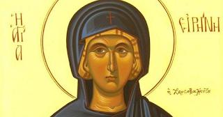 Γιορτή σήμερα 28 Ιουλίου: Αγία Ειρήνη Χρυσοβαλάντου – Η προστάτιδα της εγκυμοσύνης και της οικογένειας