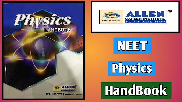 Allen Physics HandBook pdf Download Latest Edition