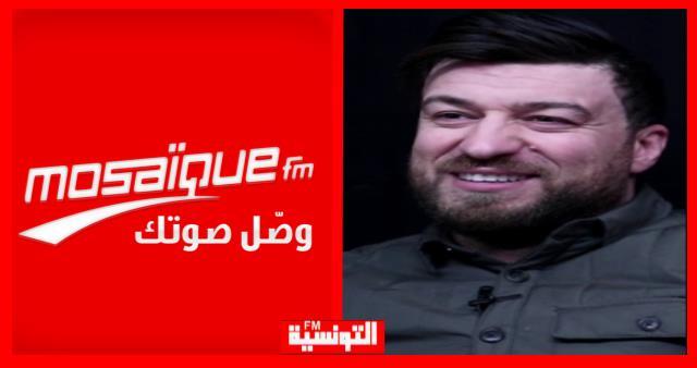 بالصور/ موزاييك افم تطرد هادي زعيم والاخير يرد !