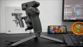 Gimbal HP 500 Ribuan Terbaik.jpg