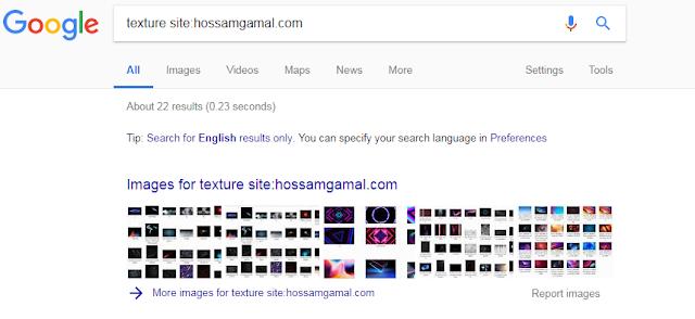 مهارات بحث جوجل - الجزء الأول