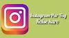 Instagram Par Tag Kaise Kare? इंस्टाग्राम स्टोरी पर टैग कैसे करे - Instagram Me Tag Kaise Kare