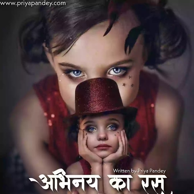 Hindi Quotes Of The Day Written By Priya Pandey