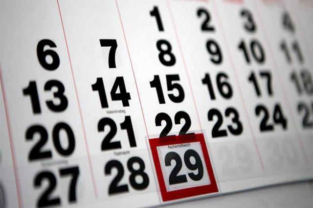 ماهي السنة الكبيسة ؟ ولماذا تحدث كل أربع سنوات ؟
