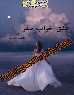 Ishq Khawab Safar (Complete Novel) By Hifza Javed
