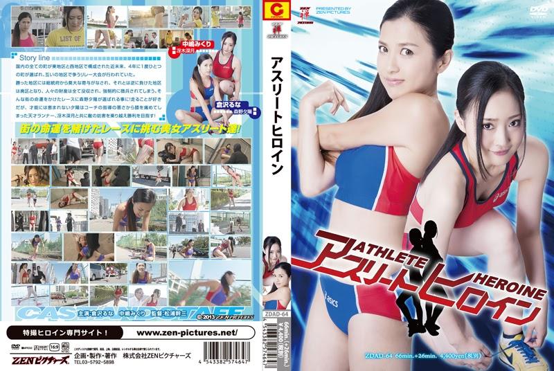 ZDAD-64 Atlet Pahlawan Wanita