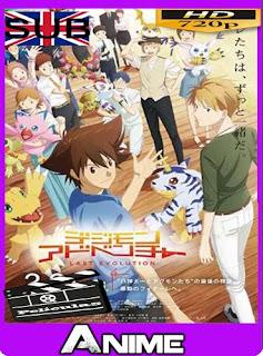Digimon Adventure La Ultima Evolución Kizuna (2020) HD [720P] sub español [GoogleDrive] dizonHD