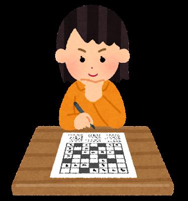 クロスワードパズルを解いている人のイラスト(女性)