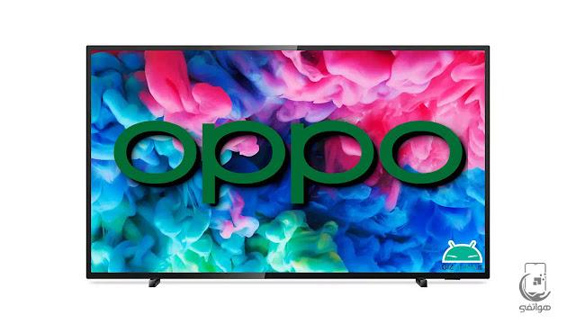 تستعد شركة oppo لإطلاق أول تلفاز – الدخول لعام التلفاز