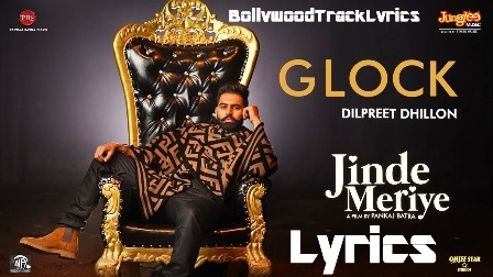 glock-lyrics