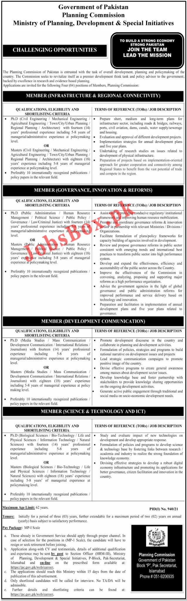 Planning Commission of Pakistan PC Jobs 2021 – www.pc.gov.pk