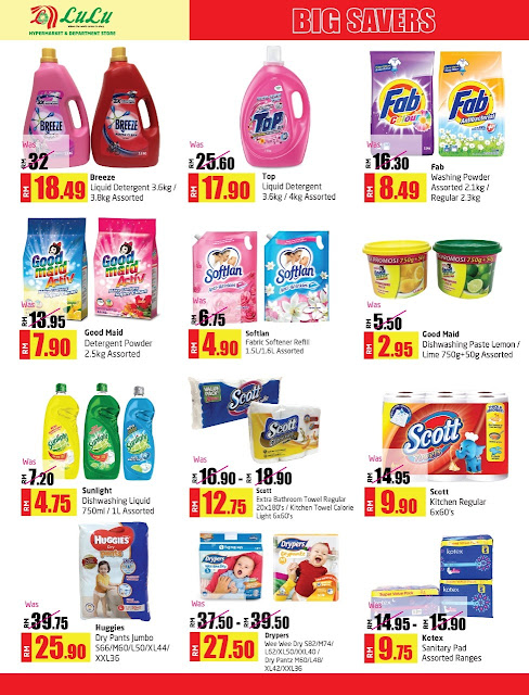 Promosi 'Big Savers' LuLu Hypermarket & Department Store