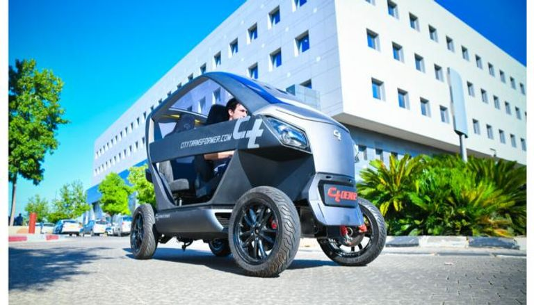 السيارة City Transformer القابلة للطي