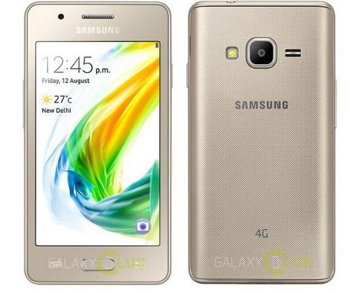 Spesifikasi Dan Harga Samsung Z2 Agustus 2016