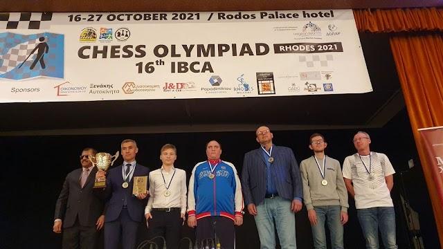 Νικήτρια η Ρωσία στο 2ο Σκακιστικό Φεστιβάλ Ρόδου !
