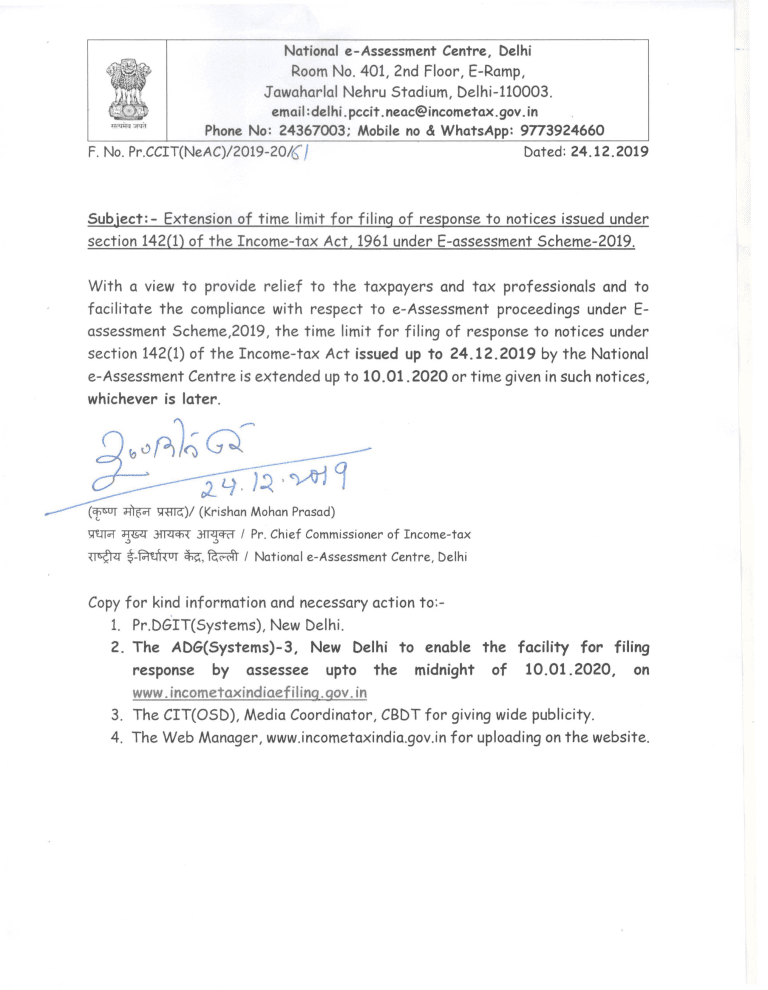 Extension of Time limit For E-assessment   Income Tax ...