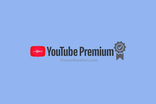 Bagaimana Cara Mendapatkan YouTube Premium Lifetime Gratis Memanfaatkan YouTube Premium Gratis Selamanya Pakai Trial