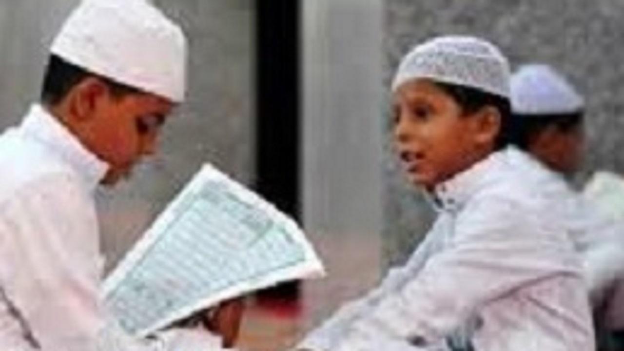 Memorizing The Koran