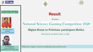 Result of National Science Gaming Competition 2020 Declared