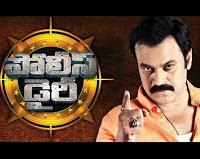 Police Diary-Zee Telugu