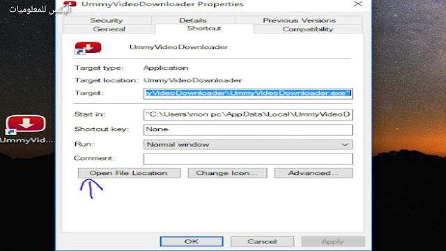 تحميل برنامج Ummy Video Downloader 2018 النسخة المدفوعة مجانا لتحميل الفيديوهات بصيغة MP4 / MP3 / 4K