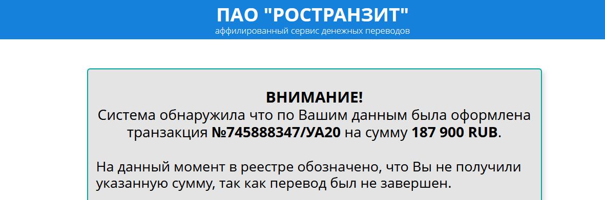 ranigui.xyz/rst_e6195