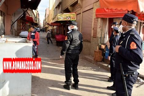 أخبار المغرب: السلطات تشدد مراقبة عملية التسوق بسلا بعد ظهور بؤر وباء فيروس كورونا بالمغرب covid-19 corona virus كوفيد-19