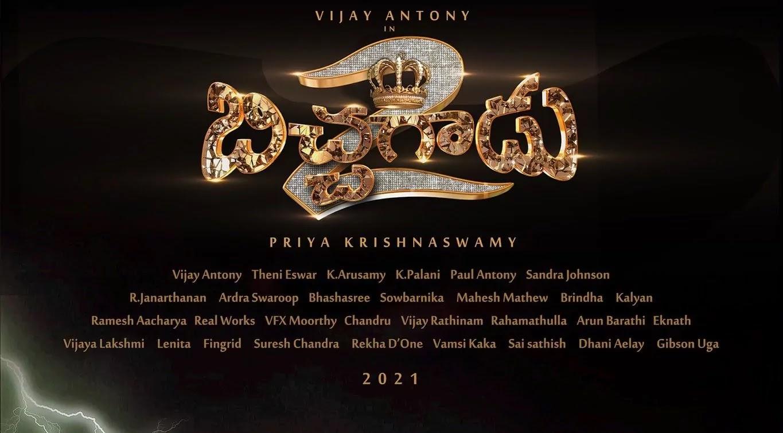 bitchagadu-2-vijay-antony-poster
