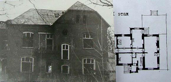 Костянтинівка. Колишній будинок Гомона. 1895 р.