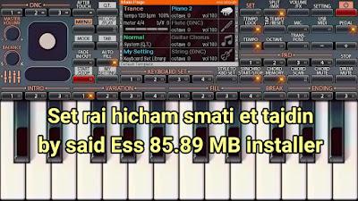 Set rai hicham smati et tajdin org2018 by said Ess 85.89 MB installer gratuit