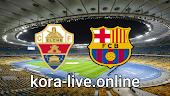 مباراة برشلونة ألتشي بث مباشر بتاريخ 24-01-2021 الدوري الاسباني