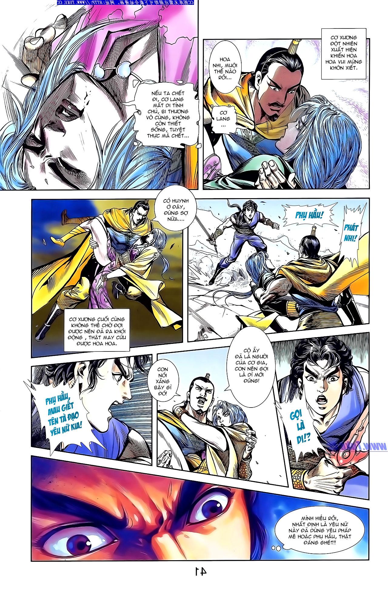 Cơ Phát Khai Chu Bản chapter 143 trang 24